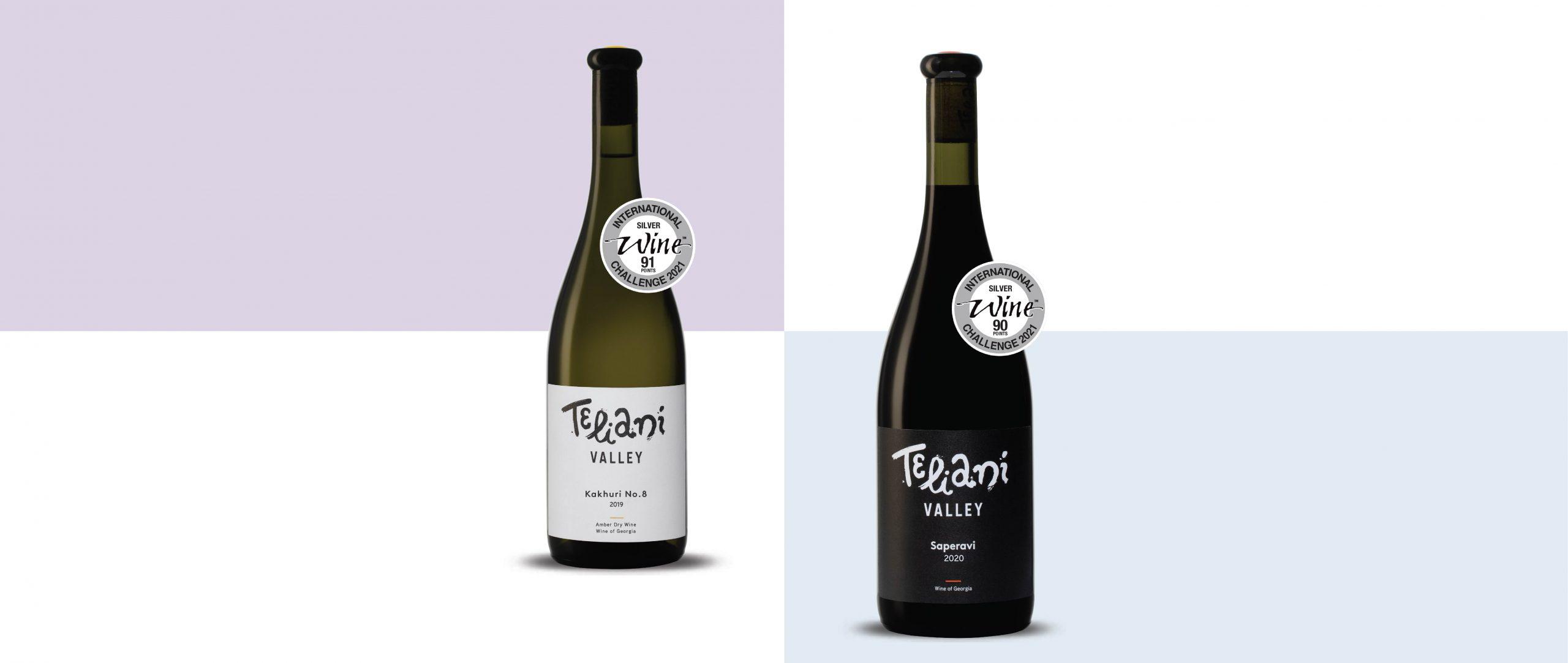 Teliani Valley success at International Wine Challange 2021
